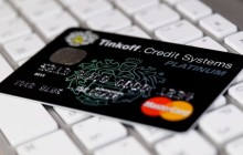 Как отключить автоплатеж в Тинькофф банке?