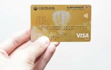 Кредитная карта Сбербанка Visa Gold: условия, оформление, преимущества