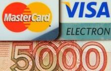 Карта Maestro Сбербанка — это Visa или Mastercard?