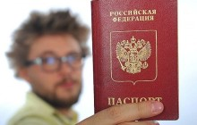 Кредит без прописки в паспорте — реально ли?