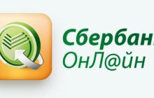 Как отозвать перевод в Сбербанк Онлайн?