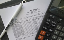 Что такое дебиторская задолженность простыми словами?