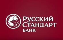 Кредитная карта Platinum от банка Русский Стандарт