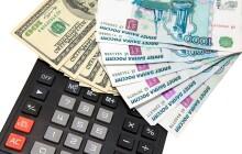 Что такое минимальный платеж по кредитной карте и каков его размер?