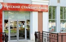Как узнать баланс карты Вишня банка Русский Стандарт?