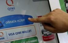В каких МФО можно взять микрокредит на кошелек Qiwi?