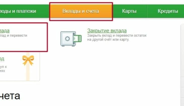 открытие вклада сохраняй сбербанк онлайн 1