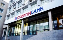 Кредиты для пенсионеров в Совкомбанке