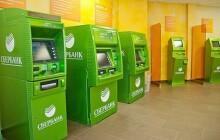 Как положить деньги на карту Сбербанка через терминал или банкомат?