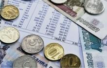 Где получить выписку из финансового лицевого счета на квартиру?