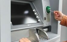 Какой процент за снятие наличных в Альфа Банке?