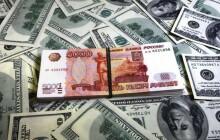 3 экономические причины, почему рубль продолжит падать
