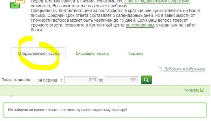 Изображение - В сбербанке объявили о снижении ставок по ипотеке 4de5d483d9092a8_730x420