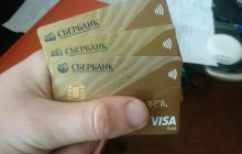 Виды кредитных карт Сбербанка и условия по ним