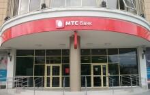 Кредитные карты банка МТС