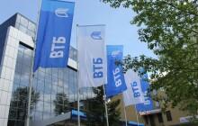 Как открыть расчетный счет в ВТБ 24 для ИП или ООО?
