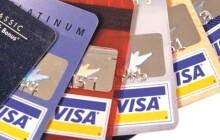 Что такое CVV2 CVC2 код на банковской карте?