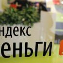 Как отменить платеж в Яндекс Деньги?