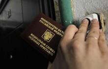 Могут ли судебные приставы заблокировать кредитную карту?