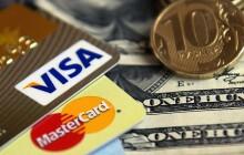 Как узнать номер лицевого счета карты Сбербанка?