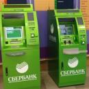 Что делать, если банкомат зажевал карту?