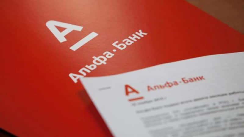 Как проверить баланс на карте Альфа-банка