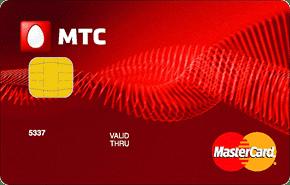 доходная карта мтс банк