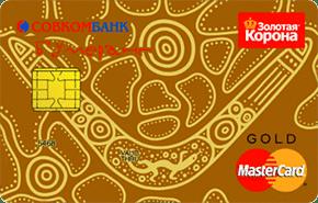 карта совкомбанк золотая корона
