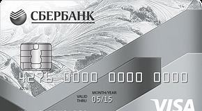 классическая дебетовая карта сбербанка