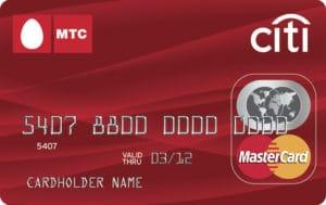 кредитная карта мтс банк