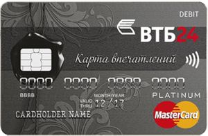 дебетовая платиновая карта втб 24