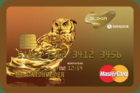 кредитная карта бинбанк эликсир деньги