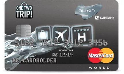 кредитная карта бинбанк эликсир