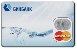 кредитная карта бинбанк классическая