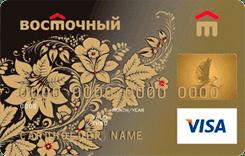 кредитная карта восточный банк партнер