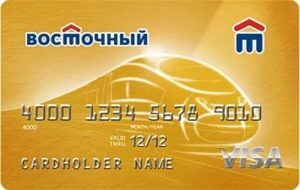 кредитная карта восточный экспресс