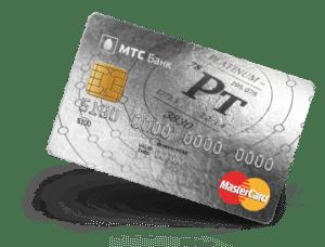 Изображение - Кредитная карта в банке мтс mts-cash-back-300x228