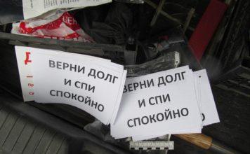 багажник коллектора