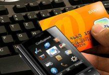 мобильный телефон и банковский счет