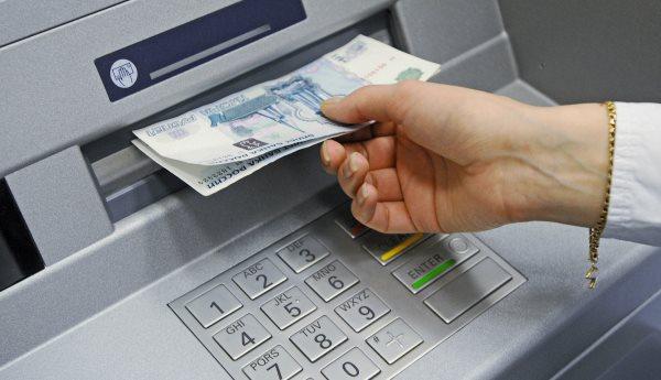 Что делать, если забыл деньги в банкомате или нашел чужие?