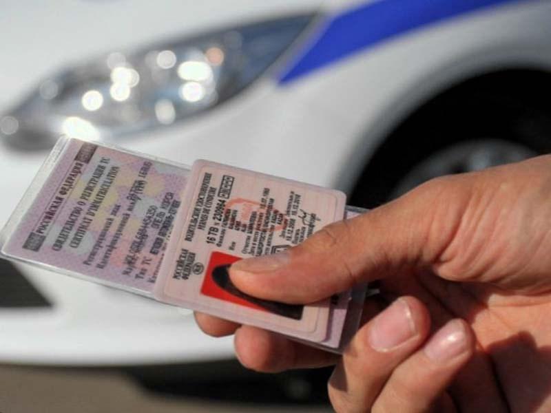 Госпошлина за водительское удостоверение в 2019 году