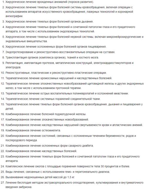 Изображение - Как вернуть 13 процентов за лечение зубов za-chto-osushhestvlyaetsya-vozvrat-500x643