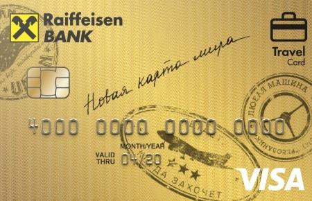 кредитная карта travel rewards