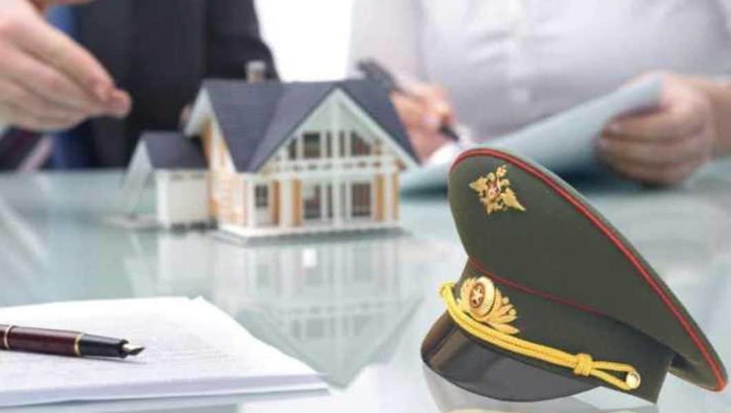 Выплаты по военной ипотеке при увольнении